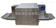 厂家直销PIZZA MASTERS燃气型FR2028链式披萨烤炉烤箱