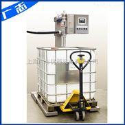 1200升灌装机 1200L吨桶灌装机
