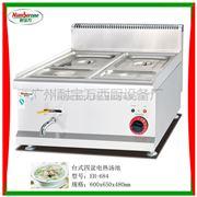 EH-684台式燃气保温汤池