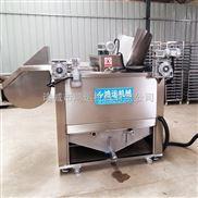 HY-1200炸鱿鱼圈油炸机/多功能油炸食品设备