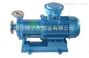 CQB-G高温磁力泵(水冷)厂家直销现货供应耐酸碱磁力泵可定做
