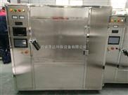 SD-40KEW-2X-貓咪寵物糧食的微波烘干殺菌設備