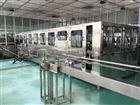 大桶山泉水生产线