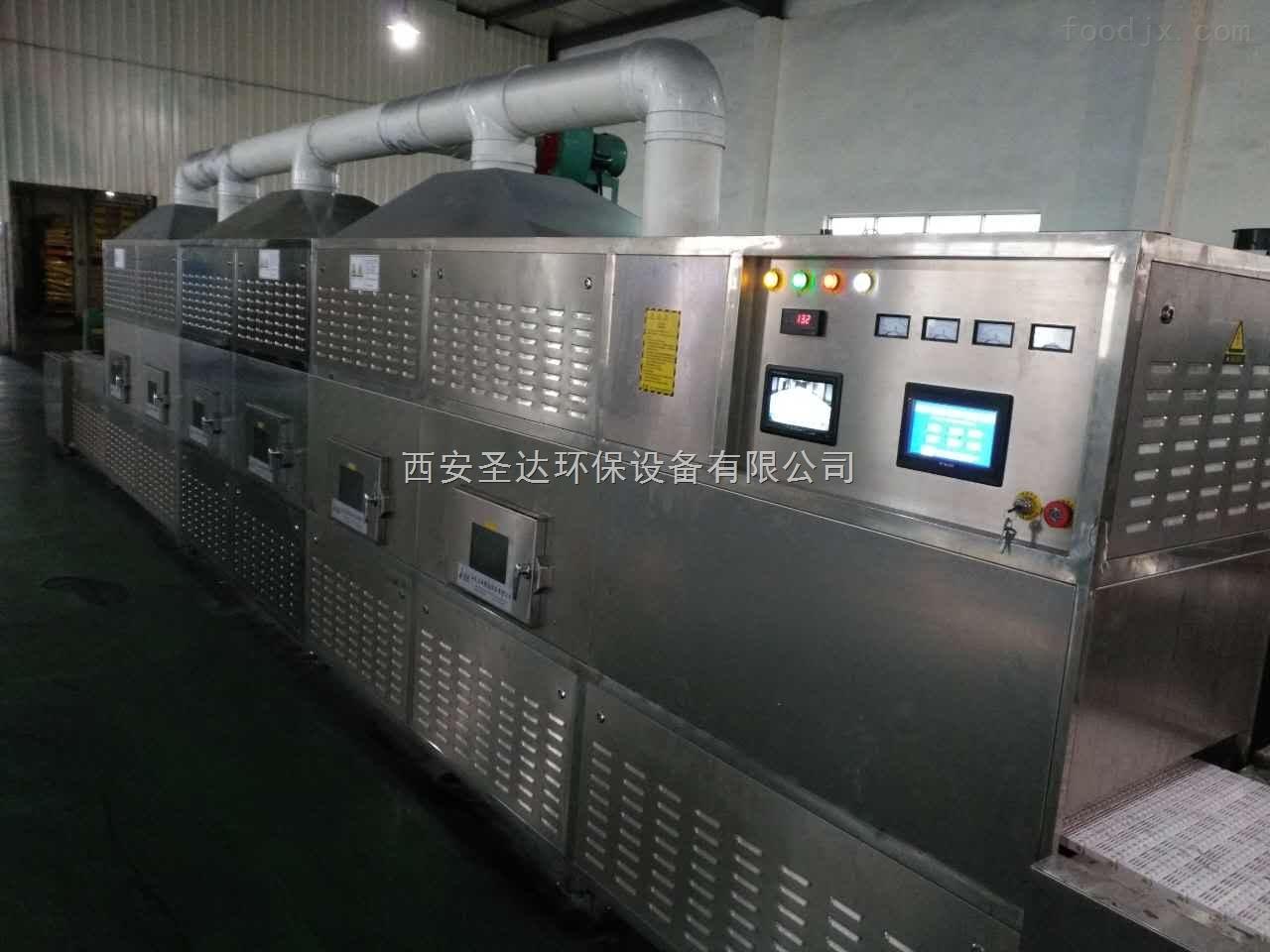 西安圣达纸制品杀 菌设备生产厂家