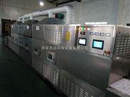 西安圣达纸制品微波杀菌设备生产厂家