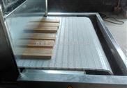 隧道式竹筷子微波杀菌设备烘干设备