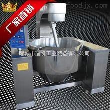 麻酱炒锅火锅酱料搅拌炒锅节能环保设备刮底搅拌电磁炒锅