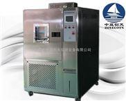 DDC-HWHS330恒温恒湿试验箱