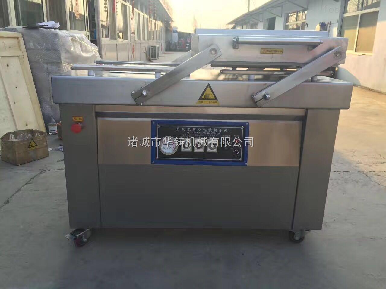 400 熟食真空包装机