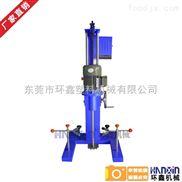 200L环氧树脂液压高速分散机供应商
