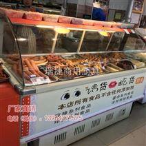 武汉周黑鸭熟食保鲜展示柜