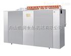 CRHZ-200回转式易拉罐清洗机