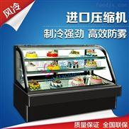 供应江苏立式风幕柜|水果风幕柜|风冷熟食柜|直冷蛋糕柜|