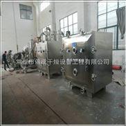 FZG-15方形防爆低温真空干燥机 低温真空烘干机