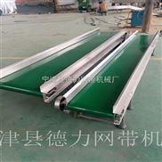 德力厂家生产供应食品皮带输送机挡板输送机滚筒转弯输送机