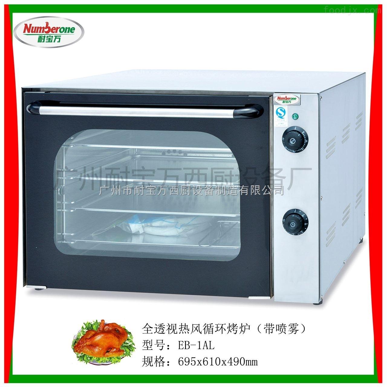 EB-1AL全热风循环电烤炉(带喷雾)