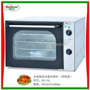 EB-1ALEB-1AL全热风循环电烤炉(带喷雾)