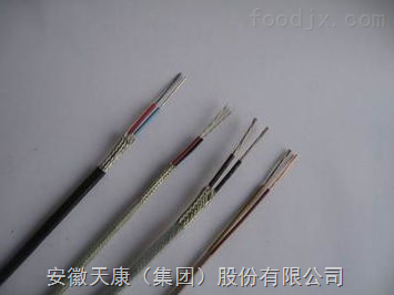KX-HA-FBP2*0.5耐高温补偿导线