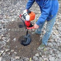 二冲程汽油打眼机 林业植树挖坑机