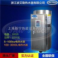 NP3000-723000L/72kw蓄水式热水器