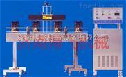 增压泵油电磁感应铝箔封口机EA柴油铝箔纸封口机【济南博飞】