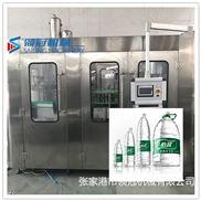 自动定量灌装机 5L饮料灌装设备