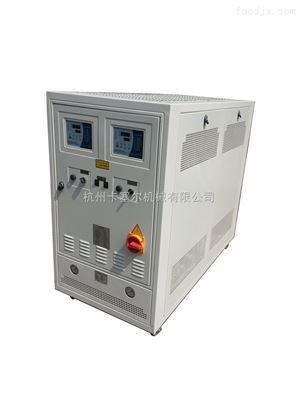 KDDM镁铝锌合金压铸模温机