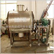导热油耙式烘干机 酸蒸汽耙式真空干燥机 耙式真空干燥机