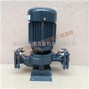 源立水泵YLGb50-18
