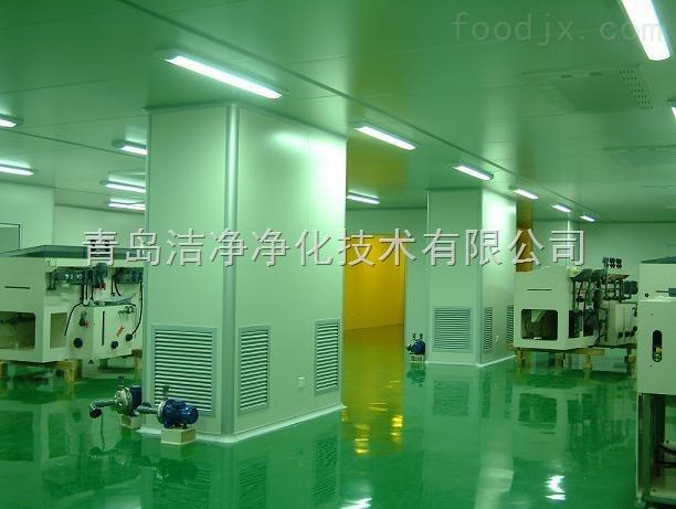 济南无菌室实验室净化工程