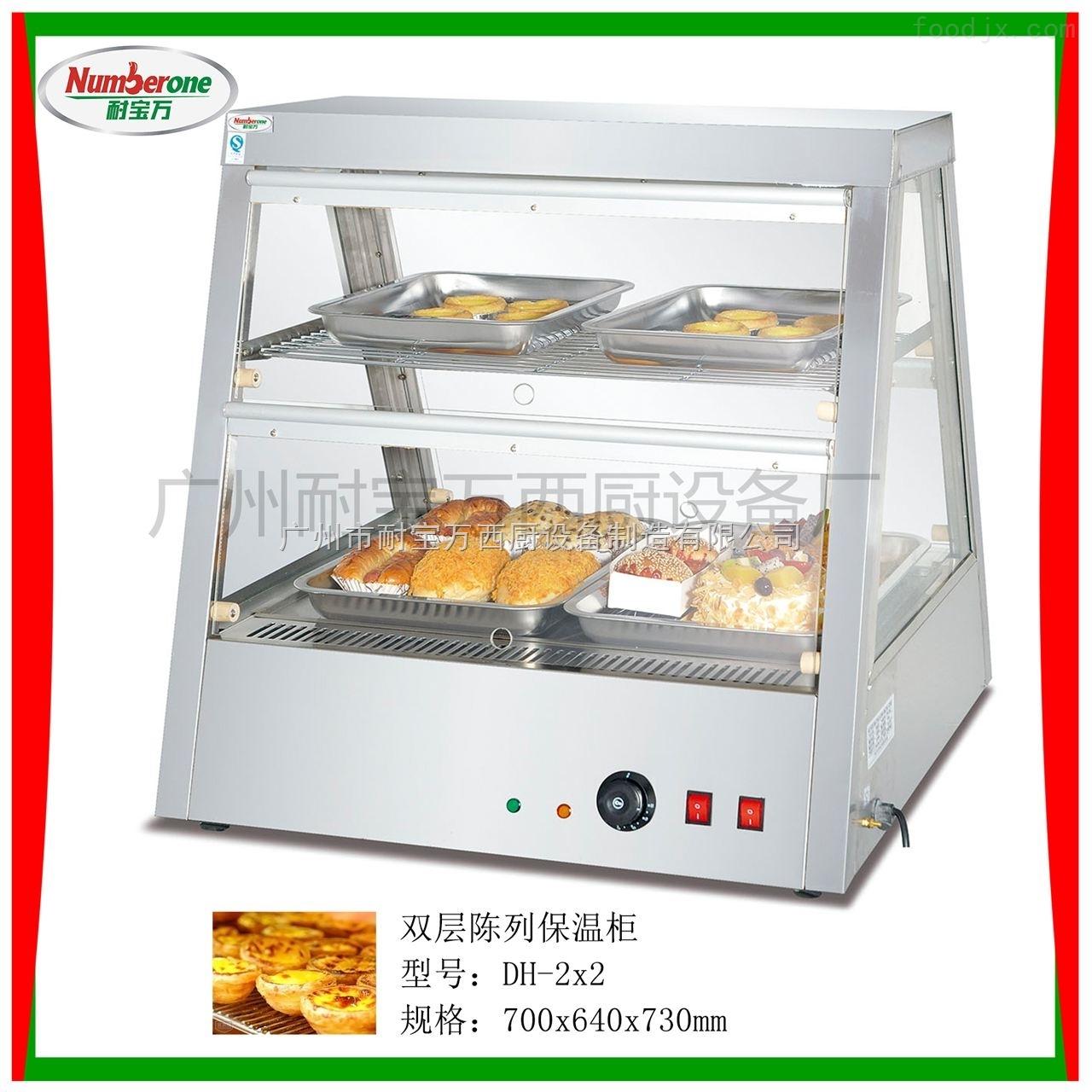 双层陈列保温柜/汉堡店保温设备/食品陈列柜