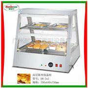 DH-2-2双层陈列保温柜/汉堡店保温设备/食品陈列柜