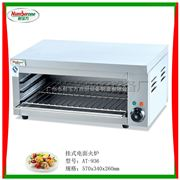 AT-936挂式电面火炉/烧烤炉/厨房烧烤炉/电扒炉