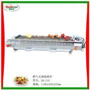 GB-110燃氣無煙燒烤爐