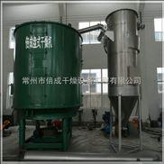 真空盤式連續烘干機 干燥晶體顆粒用盤式干燥機