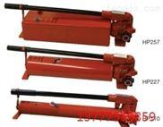 Hi-force手動泵HP110和HP227國內庫存銷售