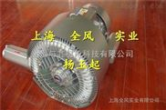 YX-61D-2 2.2KW-双叶轮旋涡气泵价格/多段式漩涡风机