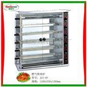 JGT-6P六層燃氣烤雞爐/烤全羊爐/烤鴨爐/烤豬爐/燒烤設備/燒烤爐