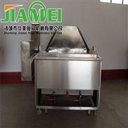 佳美JM-800花生米豌豆油炸设备可定制尺寸