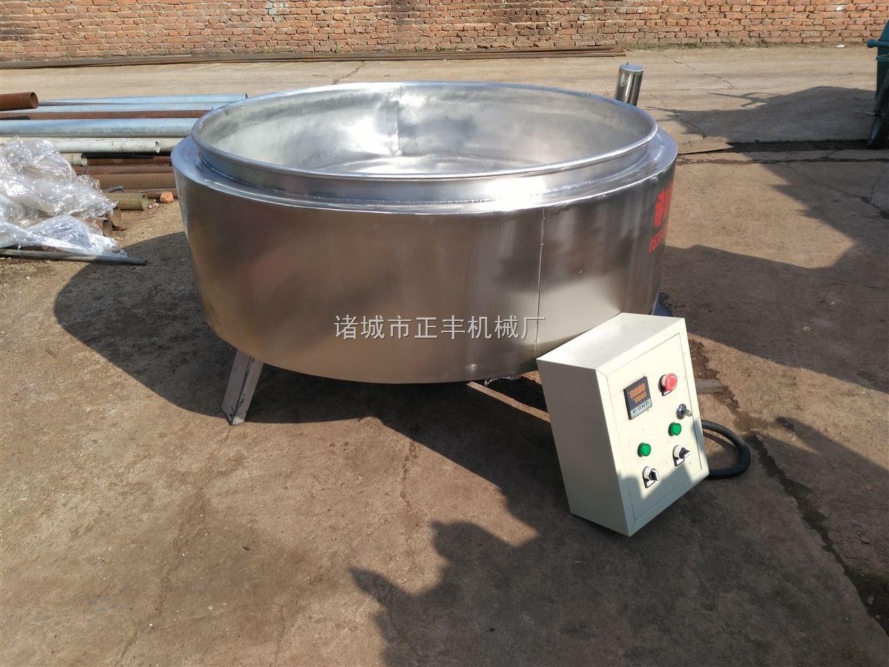 节能环保松香锅