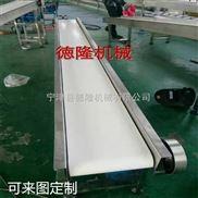 dl-x系列-定制皮带输送机 输送式流水线设备 各式皮带输送