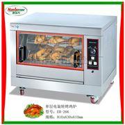 EB-266单层电旋转烤鸡炉