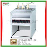 立式喷流式电热煮面机/煮面炉/汤粉炉/煲汤炉/意粉炉