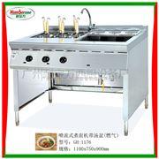 GH-1176噴流式煮面機帶湯盆(燃氣)/麻辣湯機