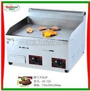 GH-720燃气平扒炉/炸炉/小吃设备/铁板烧/手抓饼机