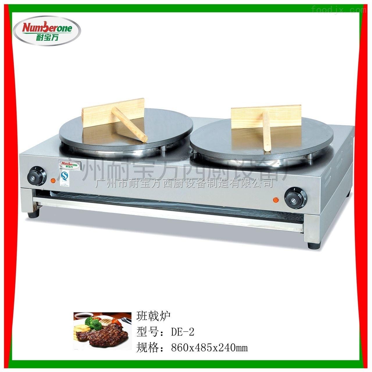 双头班戟炉/手抓饼机/电扒炉/煎饼机/炸炉/小吃设备/葱油饼机