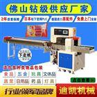 DK-320食品火腿肠包装机 火腿肠食品包装机 食品枕式包装机械生产厂家