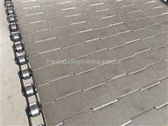 山东宁津金属链板生产厂家
