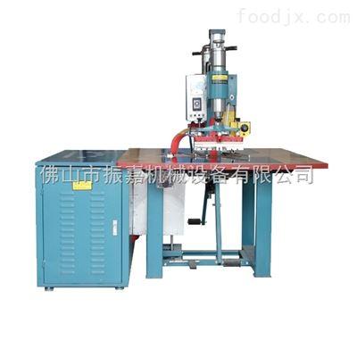 揭阳高周波焊接机器