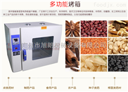 小型家用烤箱 五谷杂粮烤箱 红枣烘干机